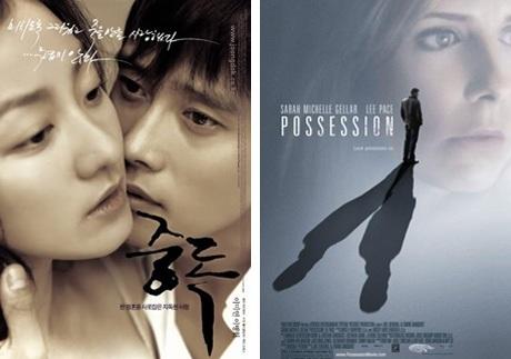 20 phim Châu Á hay nhất khiến Hollywood phải choáng ngợp (II) - 5
