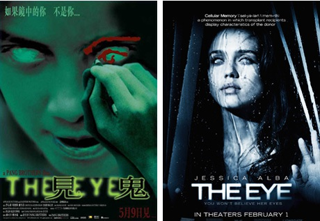 20 phim Châu Á hay nhất khiến Hollywood phải choáng ngợp (II) - 6
