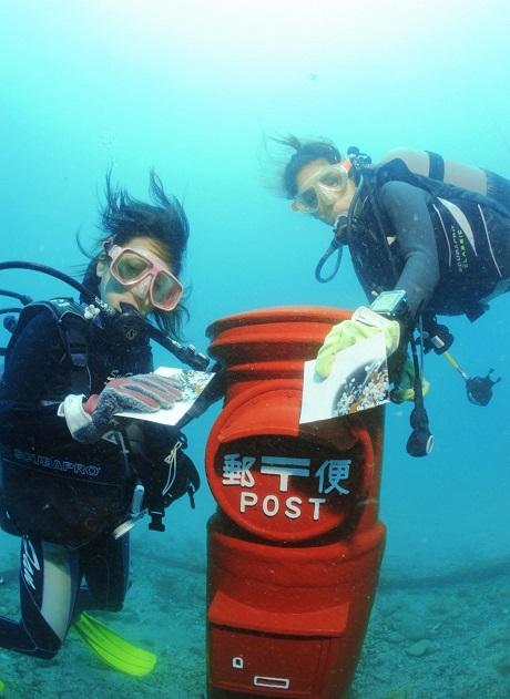 Sự tái sinh của những thùng thư bưu điện bị quên lãng - 7