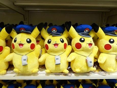 Cửa hiệu chuyên bán đồ Pokemon