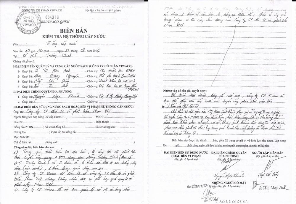 Biên bản lập hiện trạng 2 điểm vỡ tuyến ống DN 200 tại số 105 đường Trường Chinh xảy ra đêm 22/8 rạng sáng 23/8 được lập ngay tại hiện trường có chữ ký của đại diện Công ty Viwaco, UBND phường Phương Liệt, Ban Quản lý các dự án trọng điểm phát triển đô thị Hà Nội.