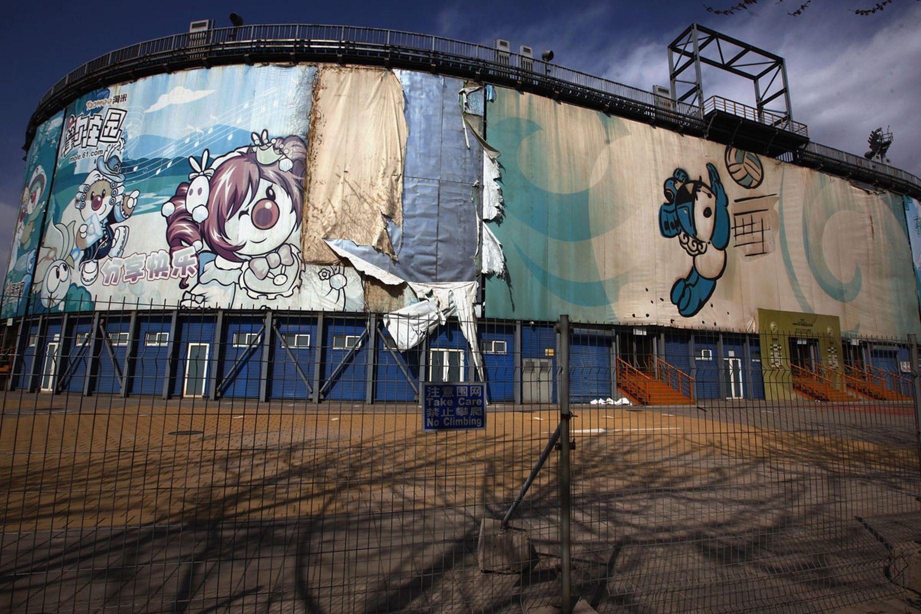 Nơi tổ chức môn bóng chuyền bãi biển ở Bắc Kinh bị bỏ hoang nhiều năm qua