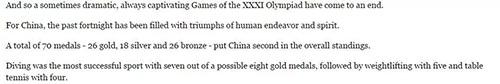 Một đoạn nhầm lẫn về thành tích của đoàn Trung Quốc của Tân Hoa Xã