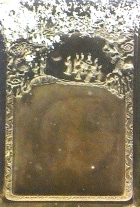 Nghiên mực quý Tức Mạc Hầu của vua Tự Đức bị mất sau khi Ngô Đình Diệm lấy và đến nay không còn tung tích gì