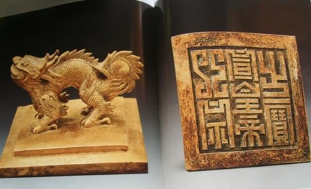 """Chiếc ấn """"Hoằng Tông Tuyên Hoàng Đế chi bảo"""" đúc thời vua Khải Định năm 1925 nay không còn ở Huế"""