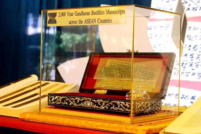 Sau khi đánh giá được giá trị của bản kinh Phật, UNESCO đã công nhận đây là di sản văn hóa của nhân loại
