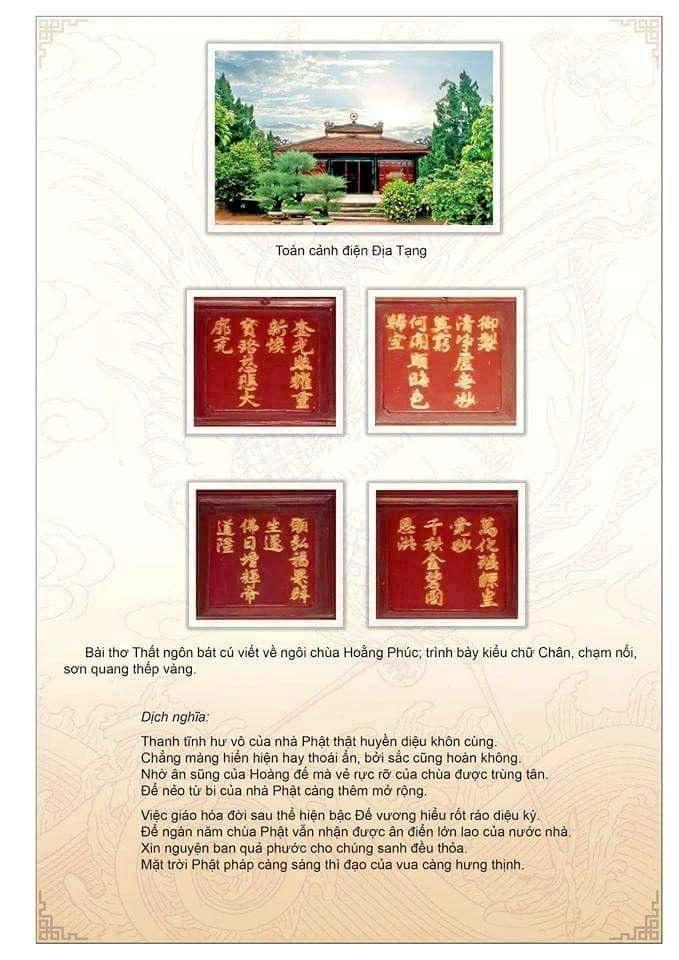 """Nhà bảo tàng các thi phẩm của vua Thiệu Trị là đình Hương Nguyện có kiến trúc tinh xảo, được trang trí chủ yếu bằng các ô hộc chạm khắc thơ văn của vua. Nội dung chủ yếu ca tụng cảnh chùa, luận bàn giáo lý thể hiện một sở học uyên thâm về giáo lý Phật giáo cũng như Lão giáo và Nho giáo của nhà vua để phục vụ hết sức đắc lực ý đồ chính trị của một triều đại: """"lồng giáo quyền vào trong hoàng quyền"""""""