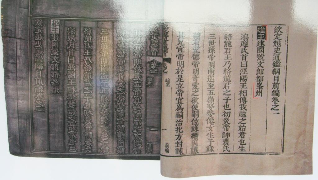 Bản khắc in ra về việc vua Hùng cho đóng đô ở Phong Châu