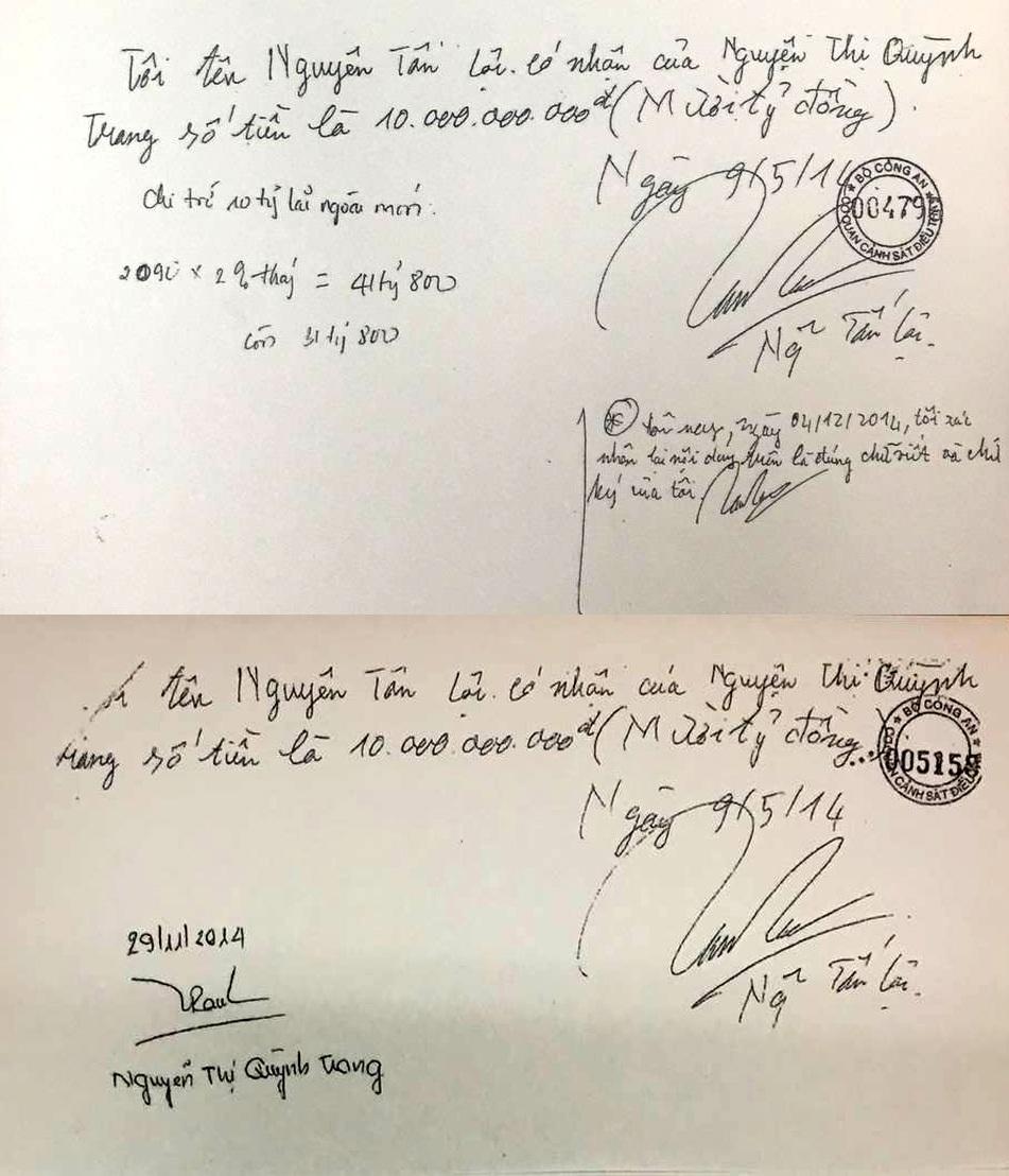 Chứng từ có chữ lãi ngoài (ảnh trên) được nhân viên kế toán của Thiên Thanh tự viết thêm vào. Chứng từ phía dưới của đại diện bà Bích cung cấp không có chữ lãi ngoài (ảnh dưới)