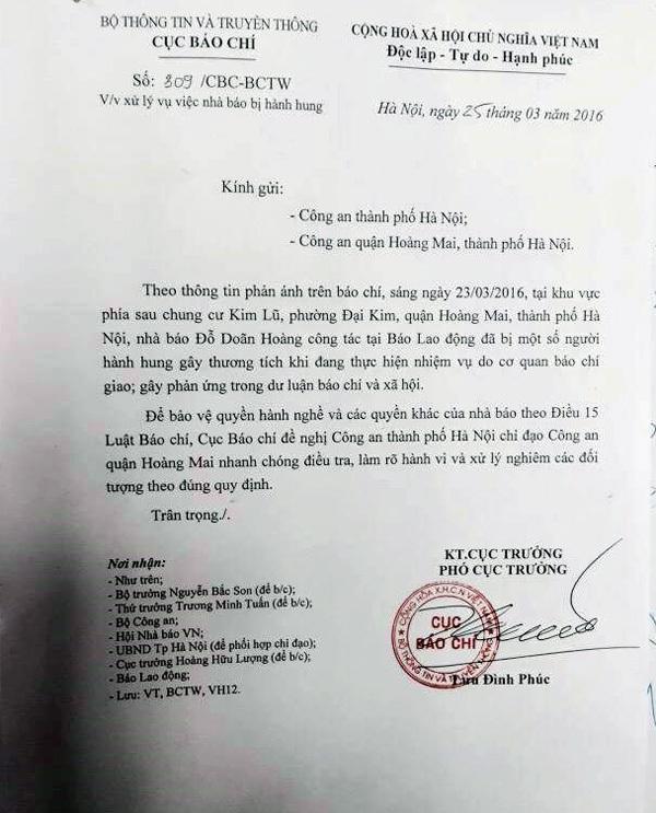 Cục Báo chí (Bộ Thông tin và Truyền thông) đề nghị CATP Hà Nội khẩn trương làm rõ vụ nhà báo Đỗ Doãn Hoàng bị hành hung.