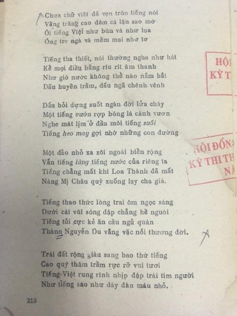Trang 218 cuốn Thơ Việt Nam 1945- 1985 do Bộ GD&ĐT cung cấp
