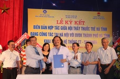 Hội Thầy thuốc trẻ Hà Tĩnh tại Hà Nội và BVĐK thành phố Hà Tĩnh đã ký biên bản ghi nhớ