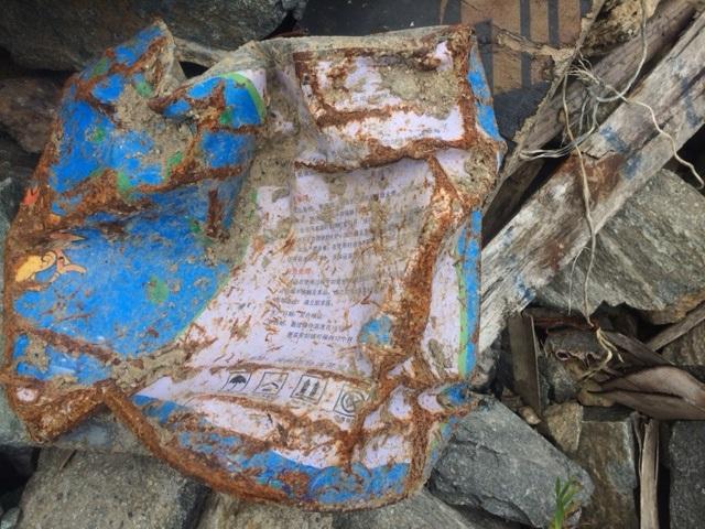 """Phát hiện thêm bãi rác """"khủng"""" nghi của Formosa - 2"""