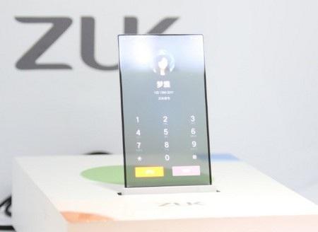 zuk-5-7c6ae