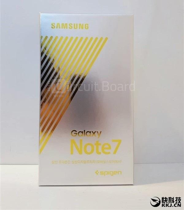 Hình ảnh hộp đựng cho thấy sản phẩm sẽ mang tên gọi Galaxy Note7 (ghi liền)