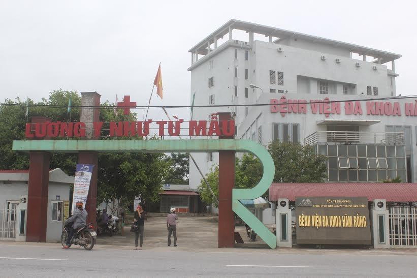 Bệnh viện Đa khoa Hàm Rồng- nơi vừa bị phạt 20 triệu đồng do khám bệnh miễn phí mà không báo cáo Sở