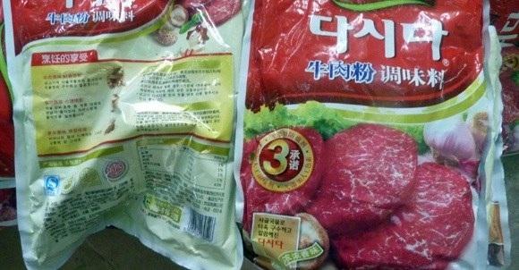 Hoá chất biến thịt heo thành thịt bò độc hại như thế nào? - 2