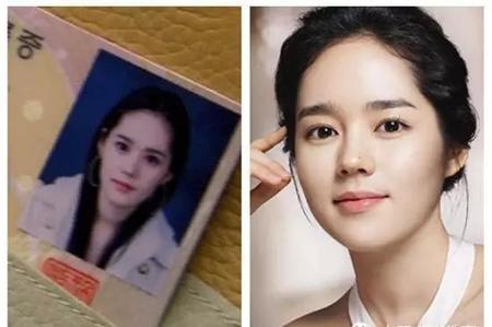 """Không hổ danh là """"nữ thần"""" của nền điện ảnh xứ củ sâm, trông Han Ga In trong tấm ảnh thẻ vẫn vô cùng xinh đẹp và trẻ trung."""