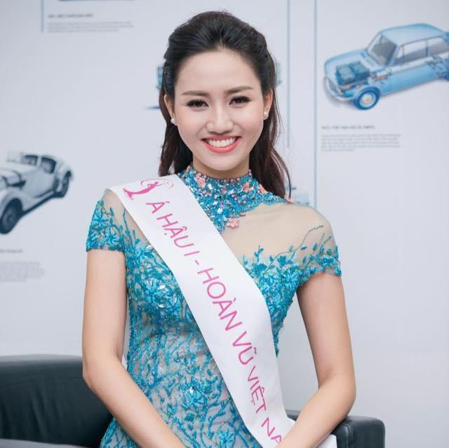 Danh hiệu Á hậu 1 của cuộc thi Hoa hậu Hoàn vũ 2015 của Ngô Trà My khiến nhiều người bất ngờ bởi đây là lần đầu tiên cô tham gia một cuộc thi nhan sắc.
