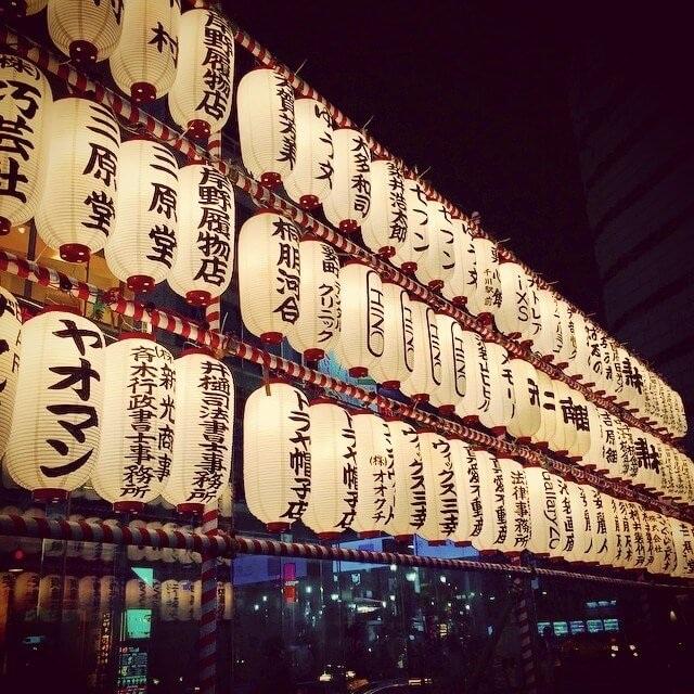 Hình ảnh ấn tượng của lễ hội lồng đèn Nhật Bản lần đầu tiên được tổ chức ở Việt Nam.