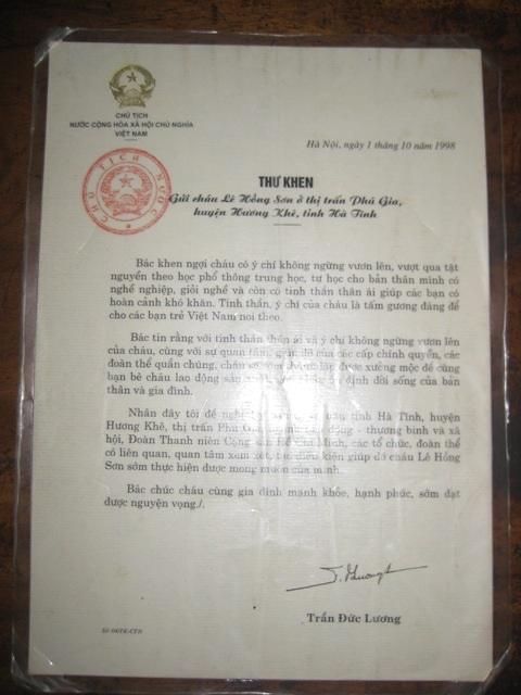 Nguyên Chủ tịch nước Trần Đức Lương đã từng gửi thư khen về ý chí và nghị lực của anh Lê Hồng Sơn