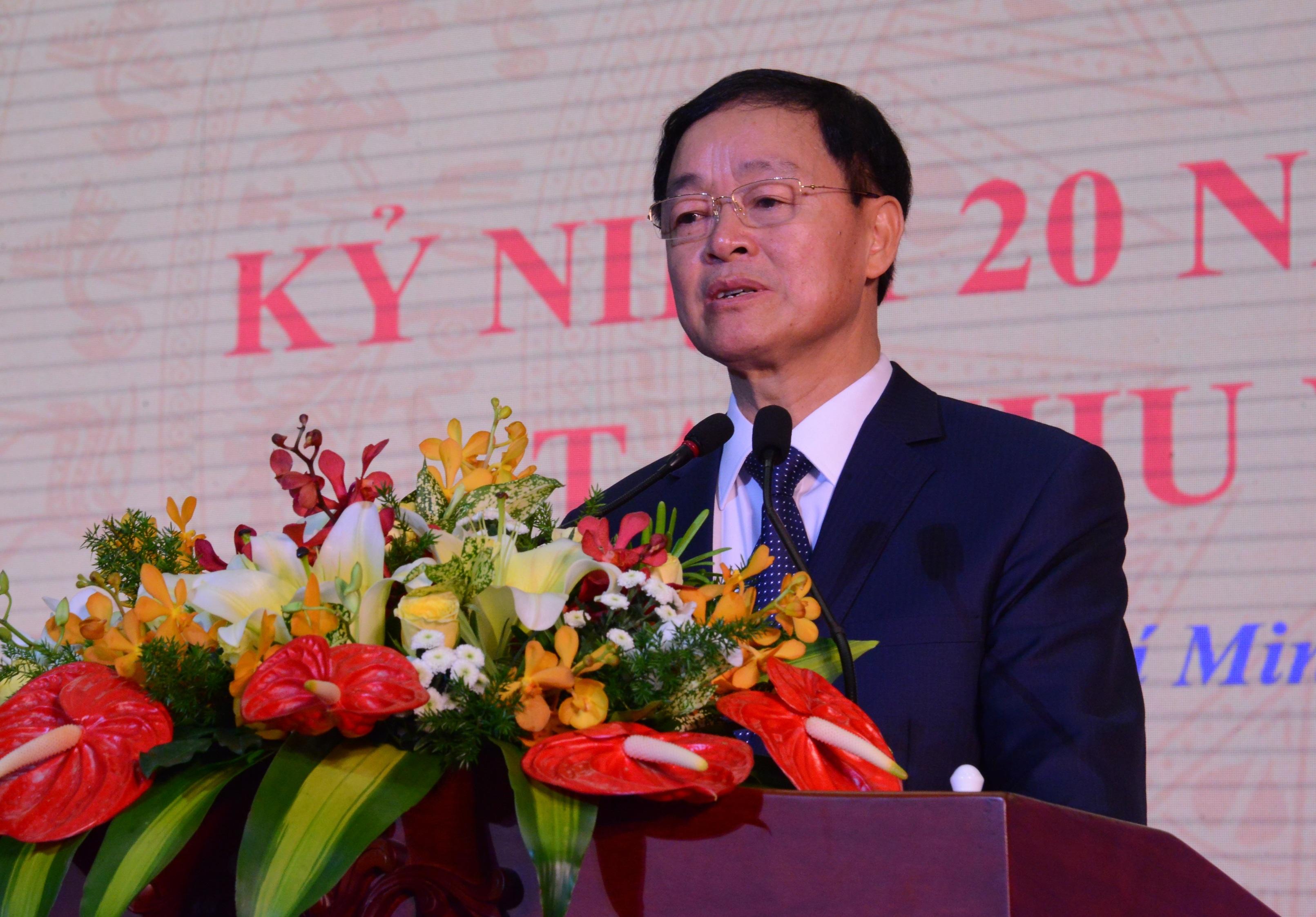 Thượng tướng Lê Hữu Đức - Chủ tịch Hội đồng quản trị MB phát biểu tại buổi lễ.