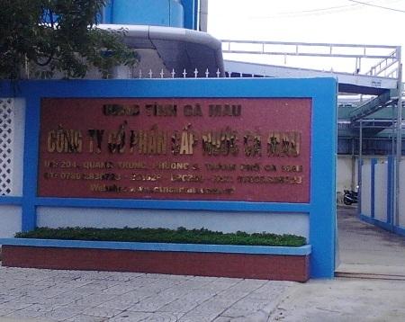 Công ty Cấp nước Cà Mau, nơi có hơn 100 lao động vừa bị cho nghỉ việc một cách bất thường.