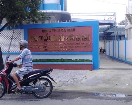 Cty Cấp Nước Cà Mau, nơi có hơn trăm trường hợp người lao động vừa bị mất việc dẫn đến gây bức xúc.