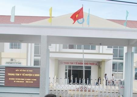 Trung tâm Y tế huyện U Minh, nơi quyền Giám đốc Trần Minh Trụ bị tố nhiều vi phạm gây bức xúc trong dư luận địa phương.