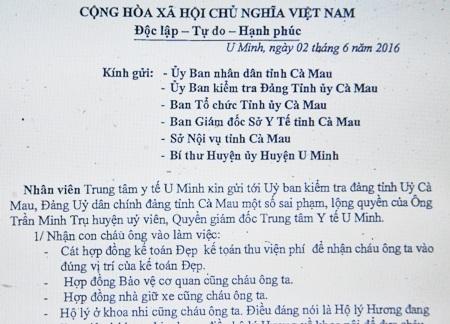 Đơn tố cáo ông Trần Minh Trụ của tập thể cán bộ, nhân viên Trung tâm Y tế huyện U Minh gửi các cơ quan chức năng huyện U Minh và tỉnh Cà Mau.