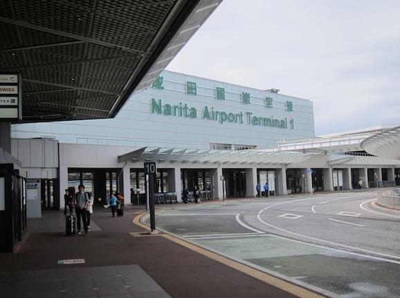 Top 10 sân bay châu Á tốt nhất năm 2016 - 7