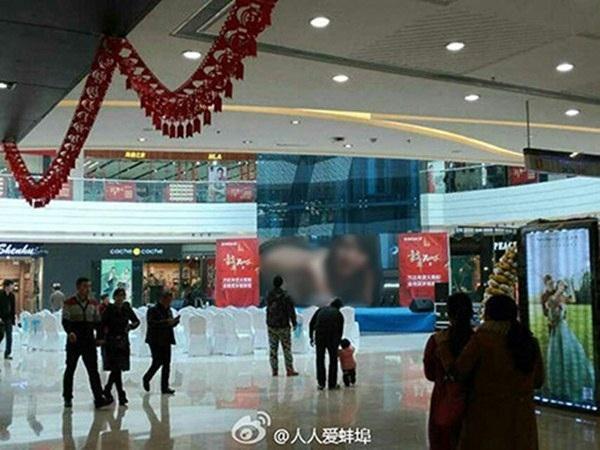 Sự cố tương tự xảy ra tại một trung tâm thương mại lớn ở tỉnh An Huy