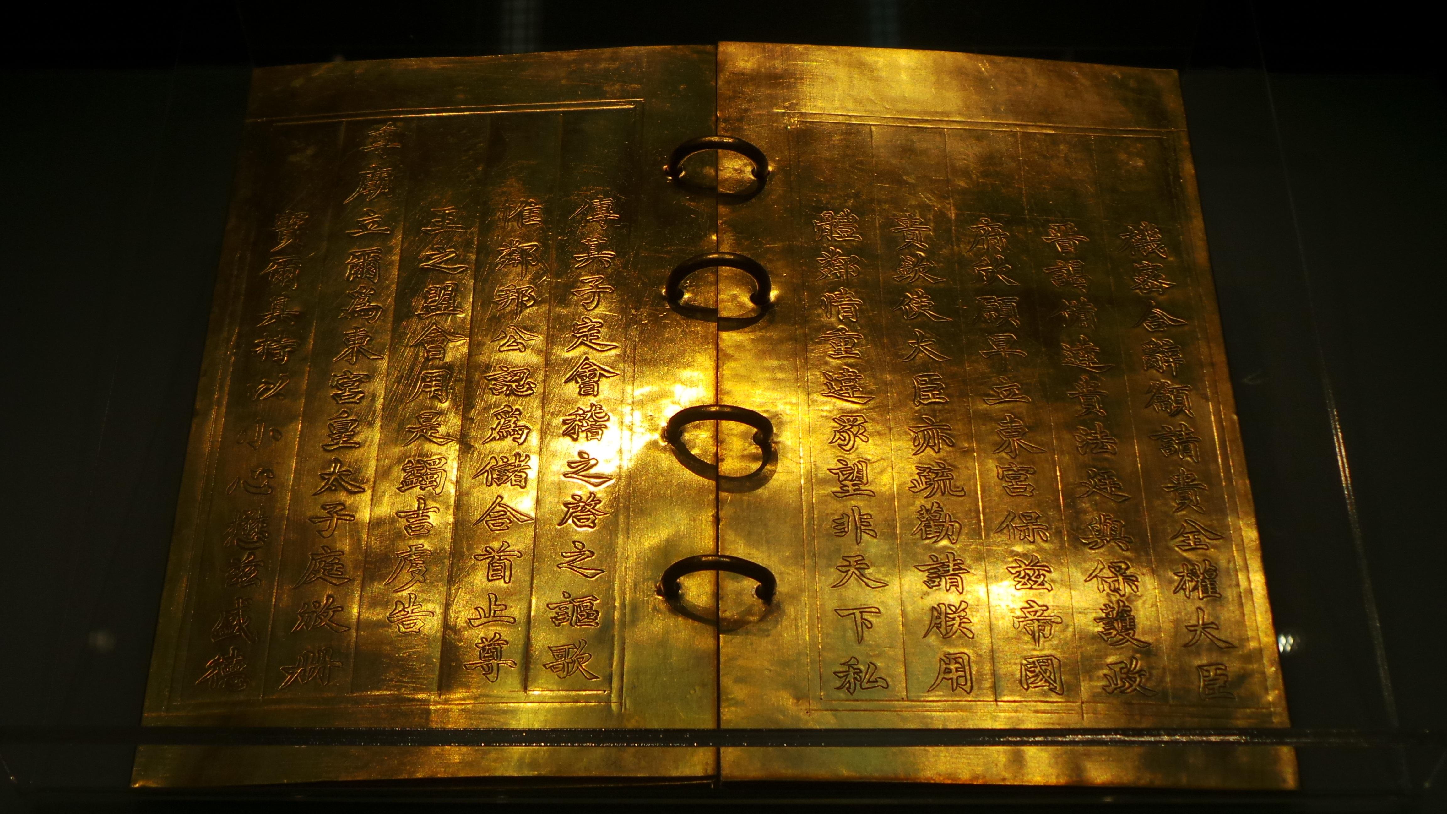 Kim sách bằng vàng niên hiệu Gia Long thứ 5 (1806). Hoàng đế Gia Long ca tụng công đức dâng tôn hiệu cho chúa Nguyễn Phúc Khoát - Hoàng tổ phụ (ông nội) của Hoàng đế Gia Long làm Càn Cương Uy Đoán Thần Nghị Thánh Du Nhân Từ Duệ Trí Hiếu Vũ Hoàng đế, niên hiệu là (Thế Tông Hoàng đế). Nguyễn Phúc Khoát (1714-1765) là vị chúa Nguyễn thứ 8 của chính quyền Đàng Trong là vị chúa đầu tiên xưng vương.