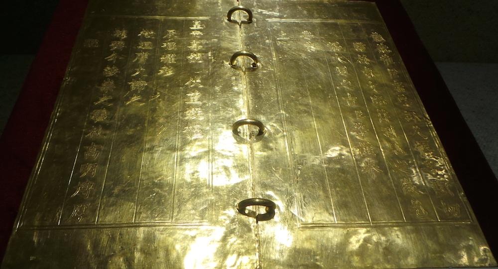 Kim sách bằng vàng niên hiệu Gia Long thứ 5 (1806). Tháng 5 năm Bính Dần (1806) vua Gia Long lên ngôi Hoàng đế ở điện Thái Hoà, kinh đô Huế. Bá quan văn võ dâng kim sách ca tụng công đức của ông. Hoàng đế Gia Long (1762-1820) là người có công thống nhất quốc gia, sát nhập Vương Triều Nguyễn (1802-1945) xây dựng kinh đô Huế và đặt quốc hiệu là Việt Nam. Sách gồm 9 tờ, 2 tờ bìa trang trí hình rồng mây, 7 tờ ruột khắc sách văn.
