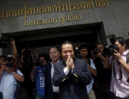 FIFA miễn nhiệm tất cả thành viên trong BCH LĐBĐ Thái Lan - 1