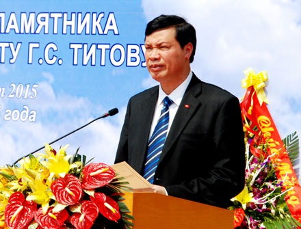 Ông Nguyễn Đức Long, Chủ tịch UBND tỉnh Quảng Ninh phát biểu tại buổi lễ.