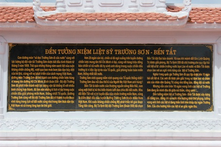 Đền tưởng niệm các anh hùng, liệt sĩ Bộ đội Trường Sơn