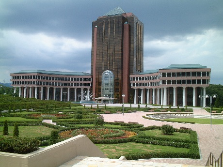 Các trường đại học châu Á đang vươn lên mạnh mẽ. Ảnh: ĐH Tokyo (nguồn: Internet)