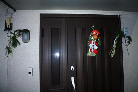 Vật trang trí năm mới của người Nhật.