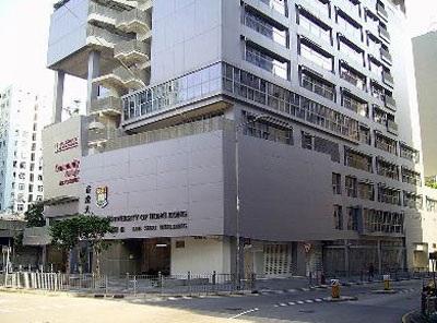 3. Đại học Hồng Kông