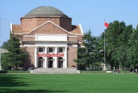 9. Đại học Thanh Hoa