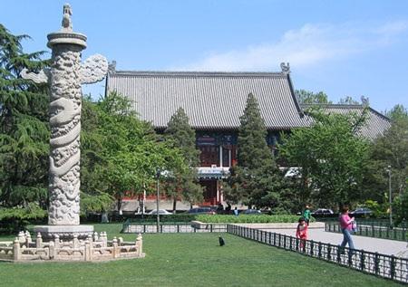 3. Đại học Bắc Kinh