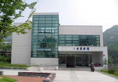 6. Đại học Quốc gia