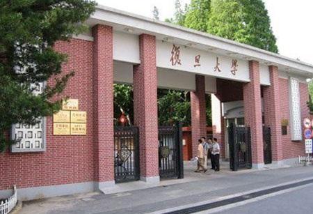 9. Đại học Phục Đán