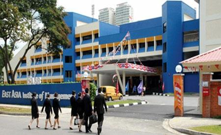 Khu học xá của EASB