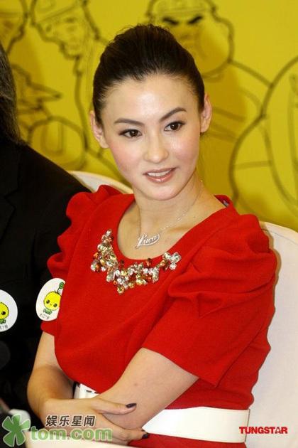 Nhìn lại cuộc hôn nhân 5 năm của Tạ Đình Phong - Trương Bá Chi - 11