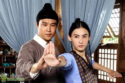 Nhìn lại cuộc hôn nhân 5 năm của Tạ Đình Phong - Trương Bá Chi - 17
