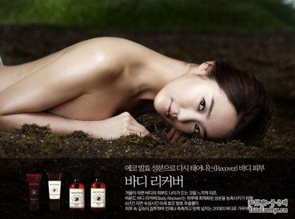 """""""Thái tử phi"""" Yoon Eun Hye gợi cảm với nội y - 11"""