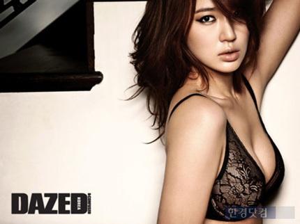 """""""Thái tử phi"""" Yoon Eun Hye gợi cảm với nội y - 1"""