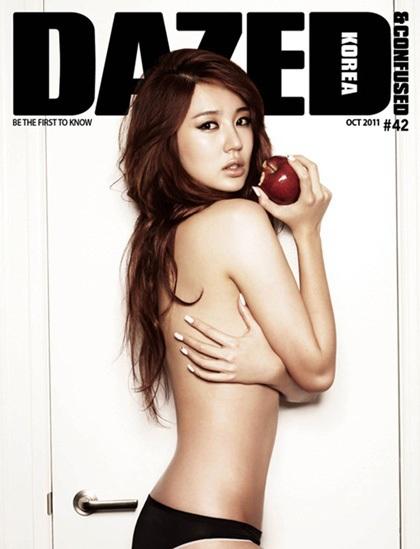 """""""Thái tử phi"""" Yoon Eun Hye gợi cảm với nội y - 3"""